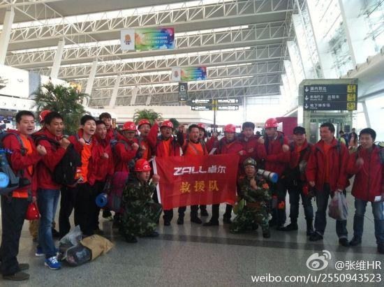 卓尔救援队在武汉机场出发前的合影