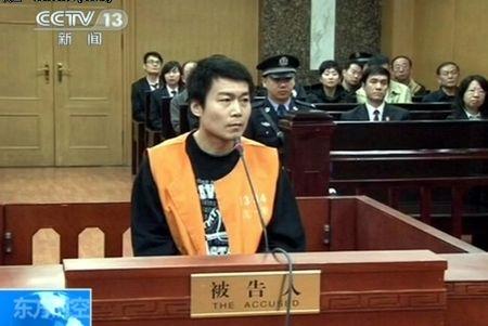申思因非国家工作人员受贿罪,被判处有期徒刑6年