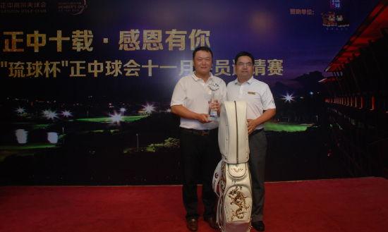 正中高尔夫球会总经理费海龙(右)为总杆冠军颁奖