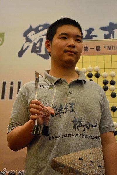 17岁芈昱廷战胜古力夺得世界冠军