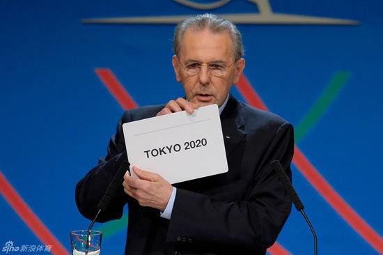 2020年夏季奥运会由东京承办