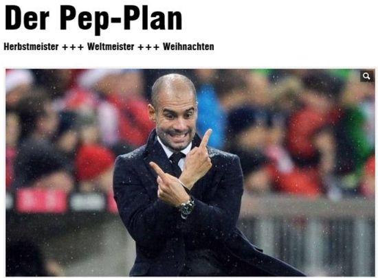 德国《图片报》