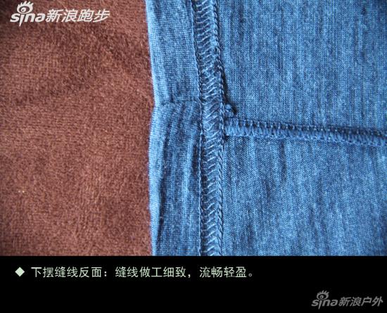 下摆缝线反面:缝线做工细致,流畅轻盈。