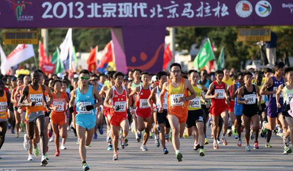 2014北京马拉松 -2014年北京马拉松赛图片