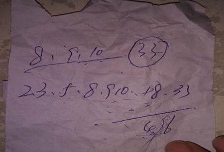 写在纸上的号码中的双色球头奖1注
