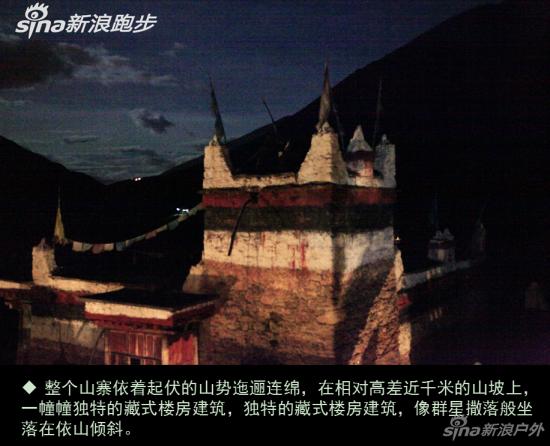 2005年以甲居藏寨为代表的丹巴藏寨更被评为中国最美六大乡村古镇之首。