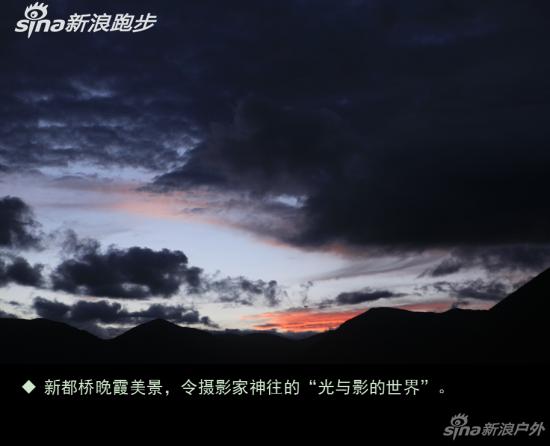 """令摄影家神往的""""光与影的世界""""。"""