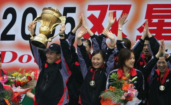 2005年夺得苏迪曼杯