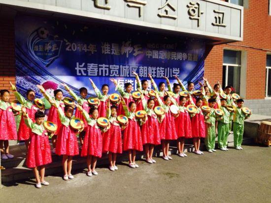 朝鲜族孩子参与海选