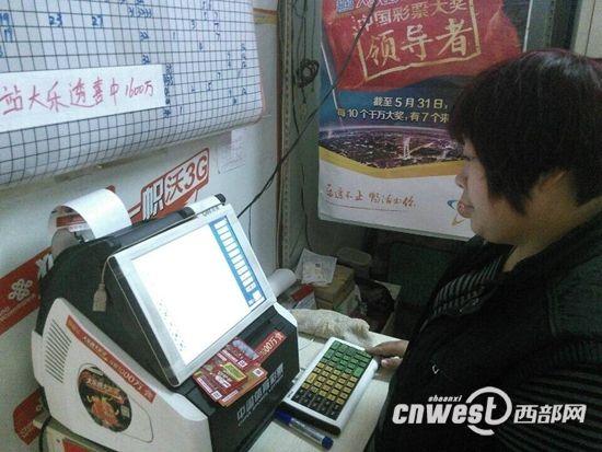西安市昆明路17号桥02288体彩投注站投注站销售员赵女士很是兴奋。