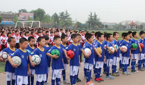 发展校园足球