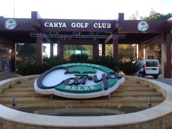 (Carya Golf Club正门)