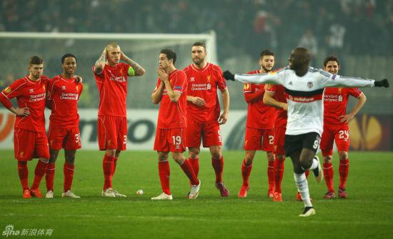 利物浦欧联杯遭淘汰