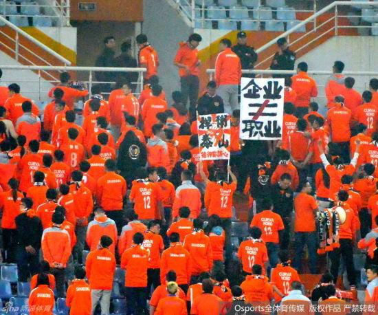 球迷背对球场表达不满