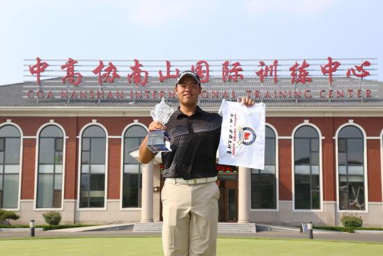 冠军可直接获得南山・中国大师赛参赛资格