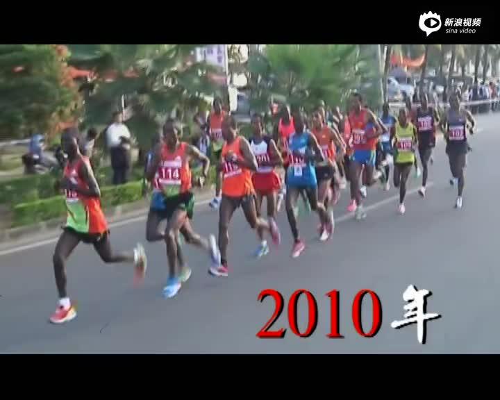 2015年海南儋州马拉松宣传片