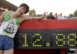刘翔打破110米栏世界纪录!
