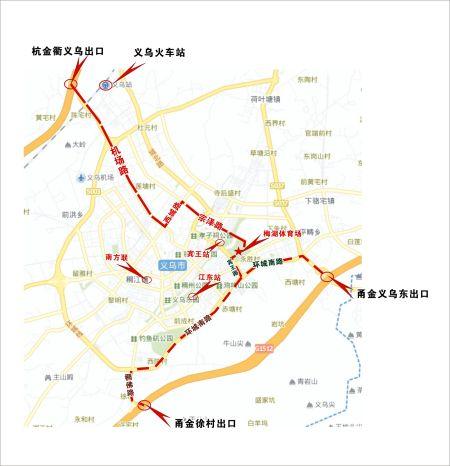 温州到义乌地图详解