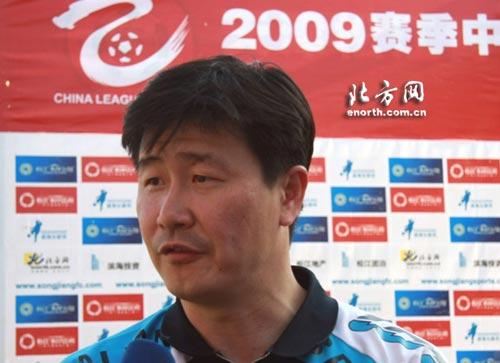 郝海东:松江仍需磨合退役从最基层做起帮中国足球
