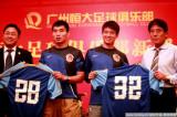 恒大官方宣布郑智孙祥加盟国脚助阵推动广州足球