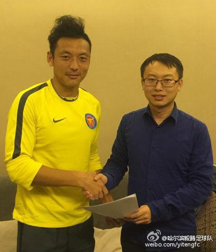 毅腾宣布签下中国香港队球员刘全昆