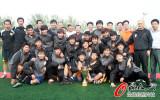 2010年全国U17足球联赛颁奖仪式