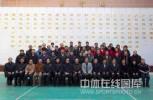 北京市校园足球工作座谈会