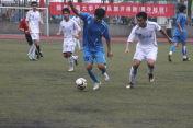 图文-大足赛决赛河海大学0-0同济 赛