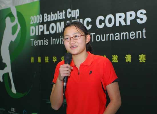 少年组冠军:Talia Jin