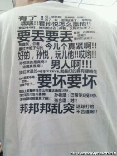 张卫平经典语录印上潮人T恤这些话你记得多少(图)
