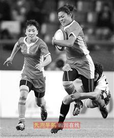 中国女子橄榄球队