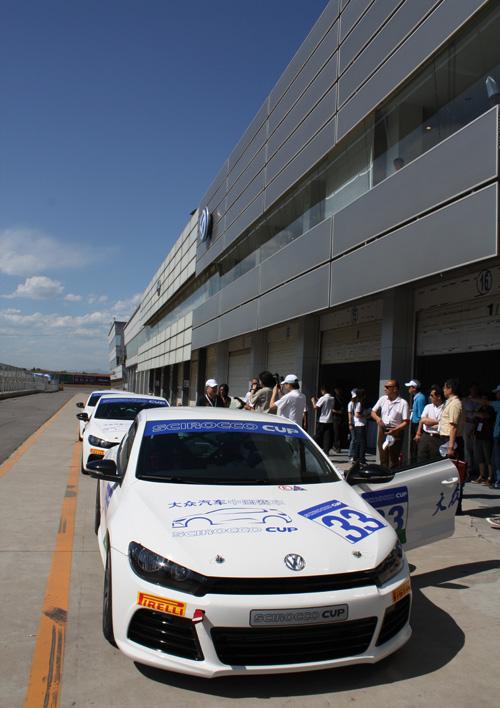 大众尚酷杯参赛规则:中国车手优先年度参赛费18万