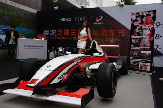 奥迪珠海国际赛车场相关工作人员在广州天河城南门广场举行路演活动
