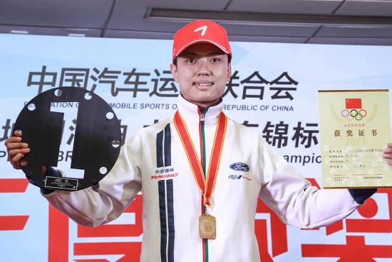 甄卓伟获得CTCC车手年度总冠军