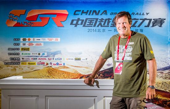 中国越野拉力赛赛事主管奥利奥尔