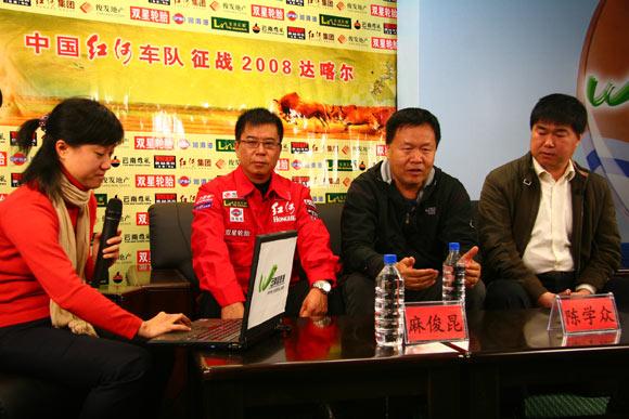 图文-红河车队出征达喀尔拉力赛三位嘉宾做客聊天