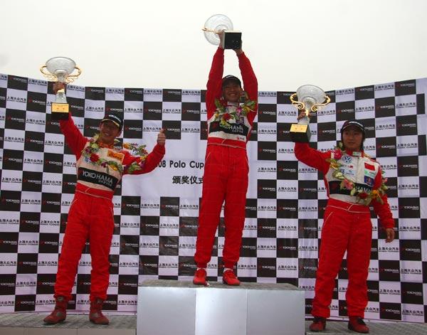 图文-POLO杯总决赛第10回合分站前三名车手举奖杯