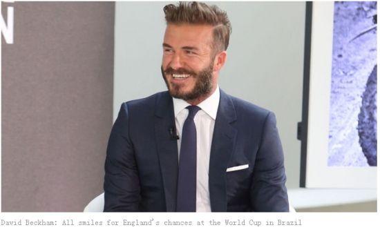 贝克汉姆相信英格兰队世界杯有机会