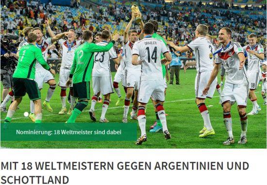 德国公布21人名单