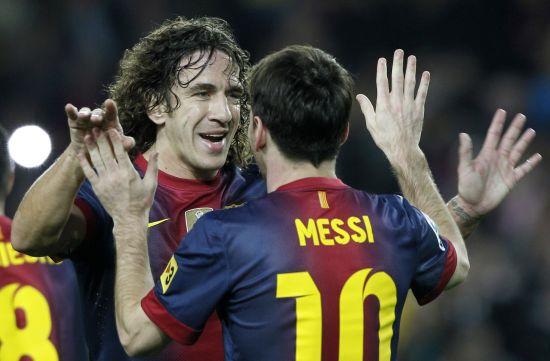 普约尔回归,和梅西庆祝进球
