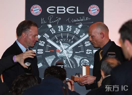 图文-某钟表公司成为拜仁赞助商赞助商赠送名表