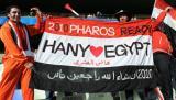 埃及瞄准2010世界杯