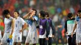 韩国队球员失落