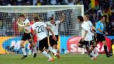 德国队球员庆祝进球