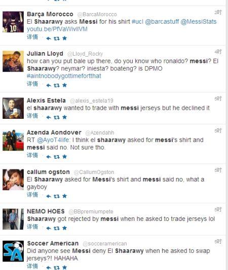 推特网友讨论梅西疑似拒绝沙拉维。