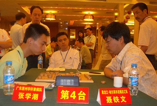 2009象甲第2轮广东湖北河南二连胜上海浙江二连败