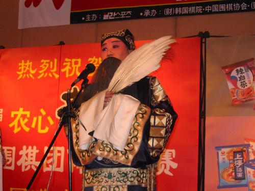 2003年第五届农心杯,罗建文在晚宴上友情出演京剧空城计中的孔明。(新浪体育资料图)