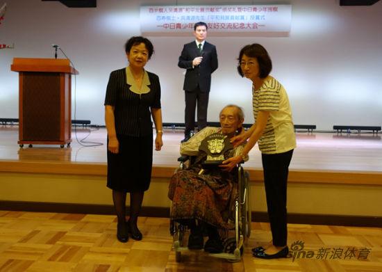 中国人民对外友协授予吴清源和平发展贡献奖