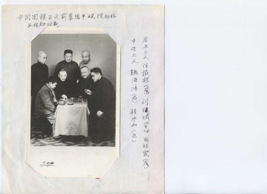 一九五六年,十二岁的少年棋手陈祖德(左)与林勉老师(右)对局,上海前辈棋手在旁观战指导。后排左起:汪振雄、刘棣怀、王幼宸;中排左起顾水如、魏海鸿