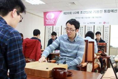 LG杯预选第2轮时越芈昱廷晋级 中国抗韩28比11